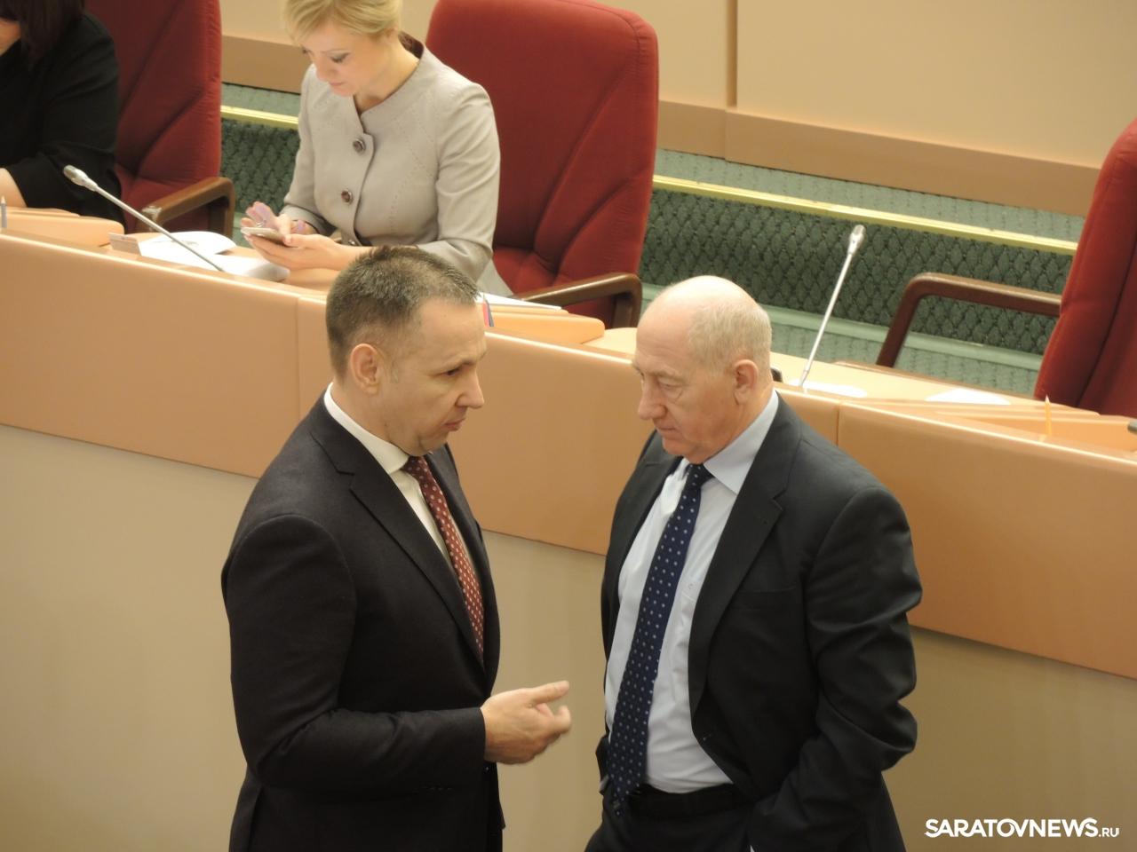 59-ое заседание Саратовской областной Думы