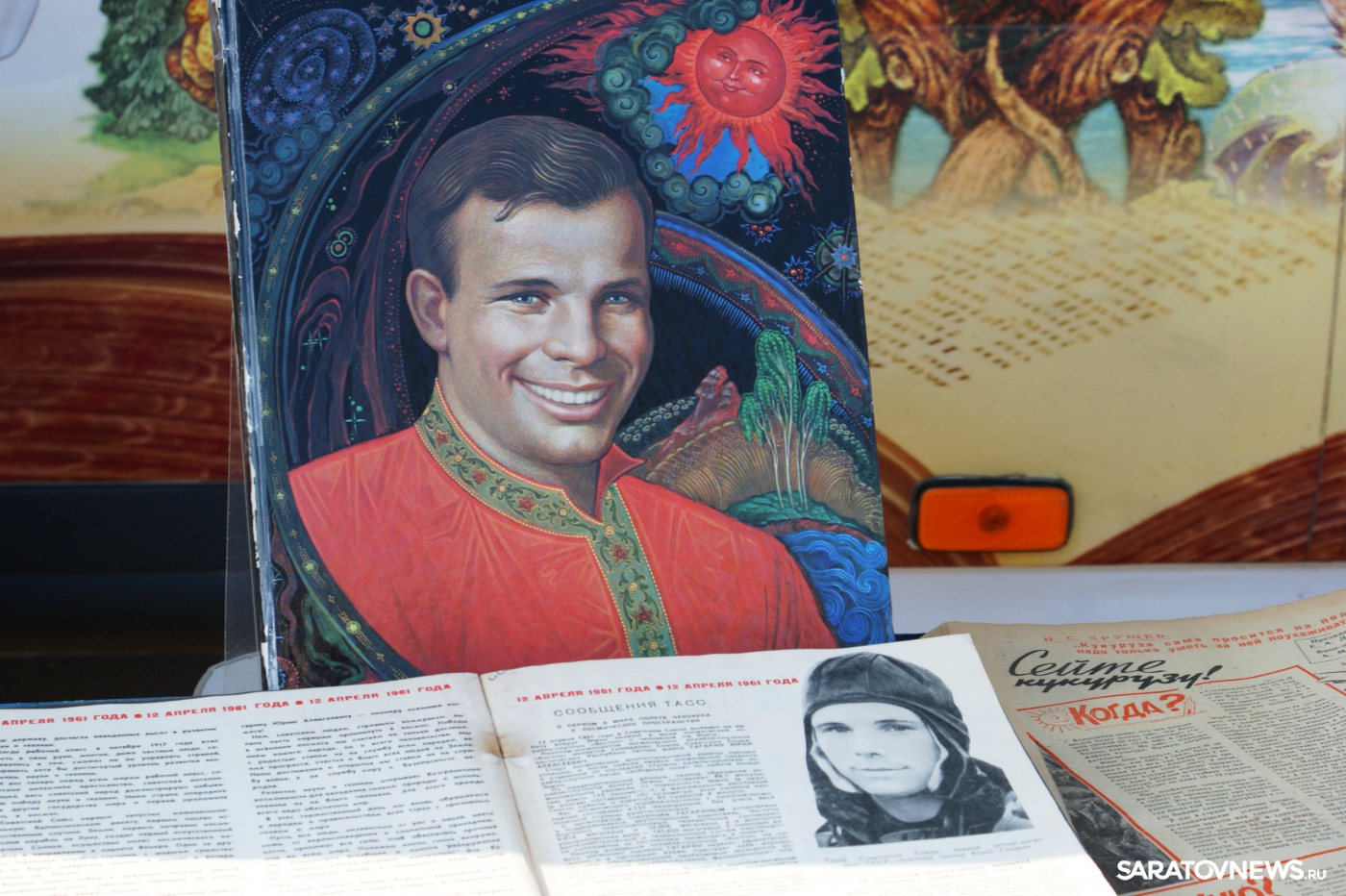 Потрет Юрия Гагарина.Экспонат передвижной выставки на месте приземления Гагарина
