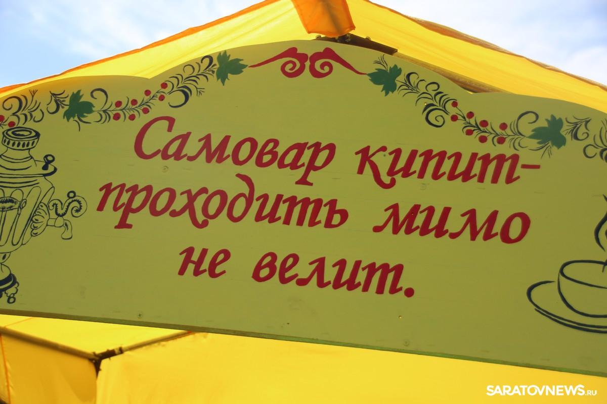 Фестиваль тюльпанов вСаратовской области собрал неменее 10 тыс. гостей