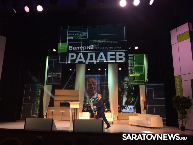 Валерий Радаев: «Все новые проекты урбанистики будем воплощать»