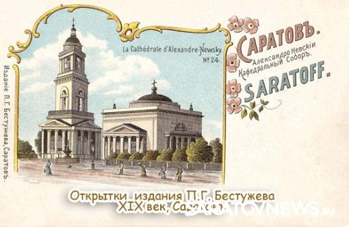 Марта рисунки, музыкальная открытка саратов