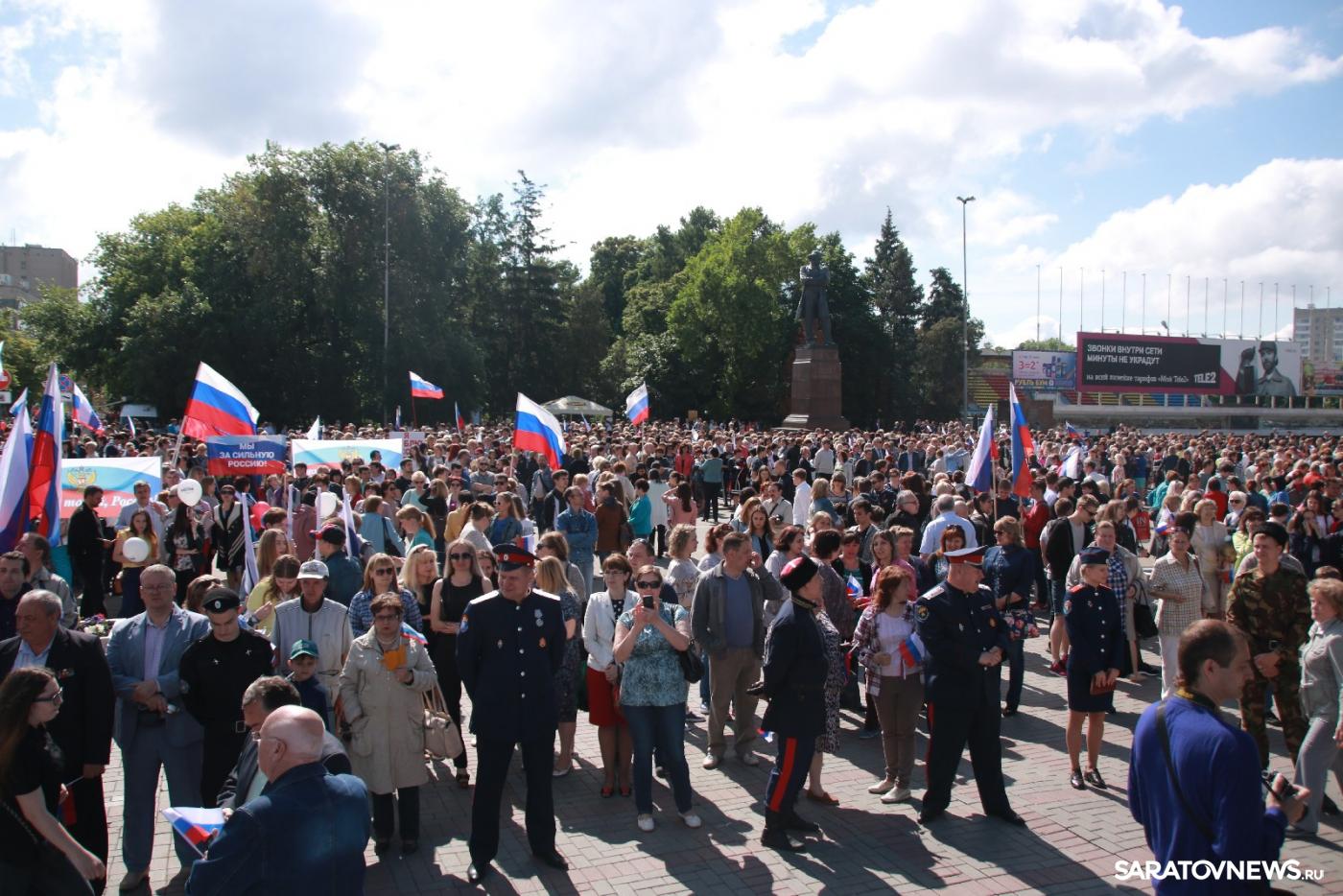 митинг в честь Дня России