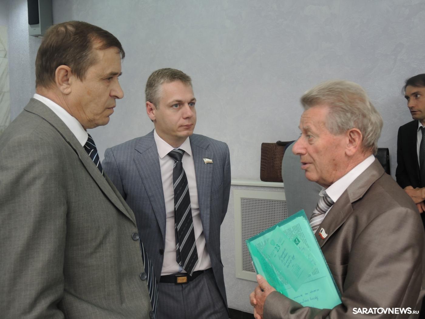 66-е заседание Саратовской областной думы