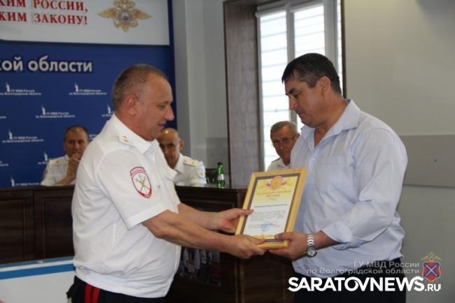 Тракториста изСаратовской области наградили запоимку преступников ювелирного салона
