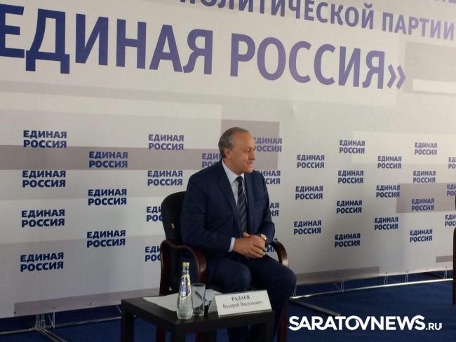 ЕРвыдвинула Ивана Кузьмина впредседатели Саратовской облдумы