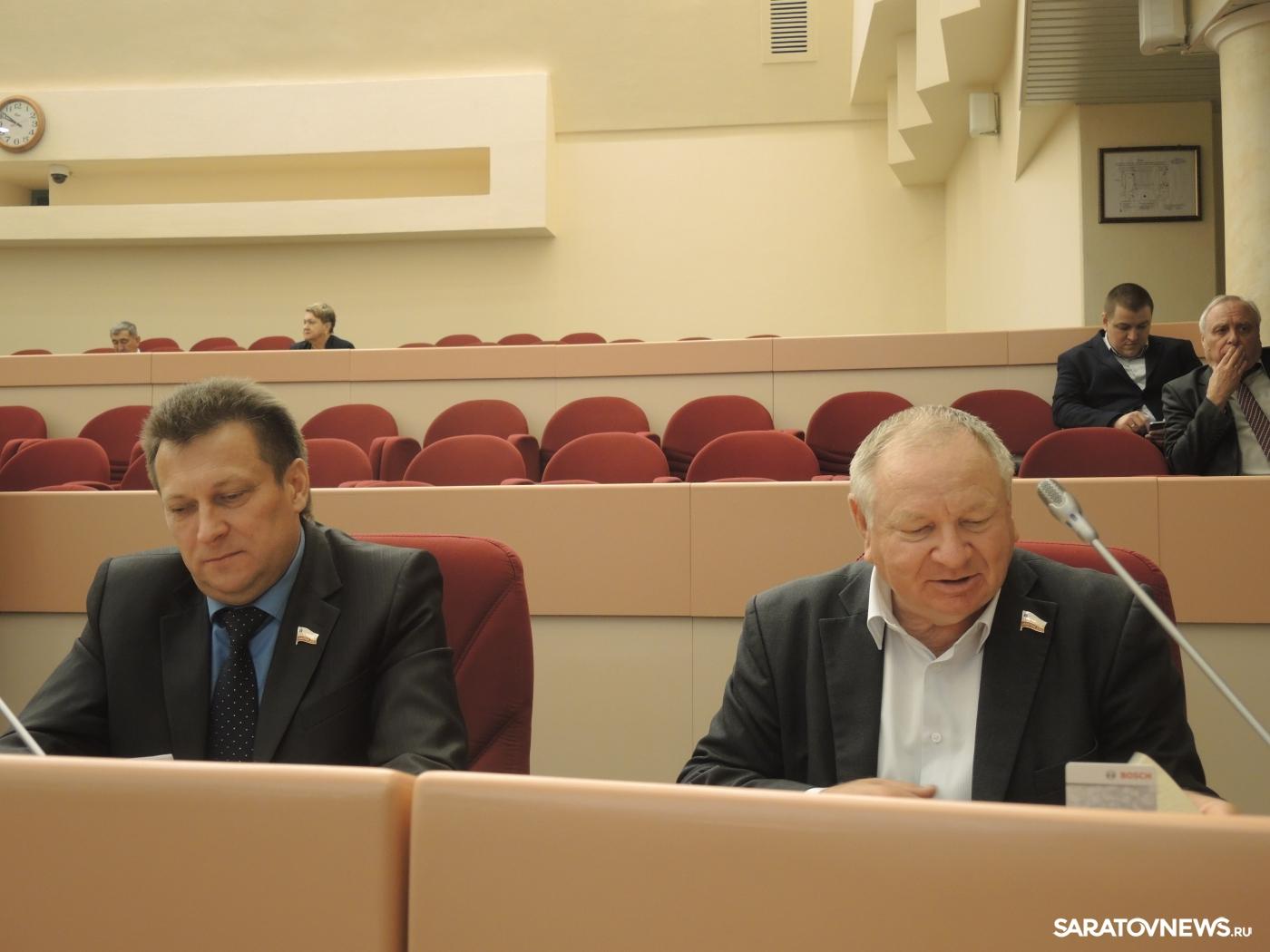 Второе, внеочередное заседание Саратовской областной думы