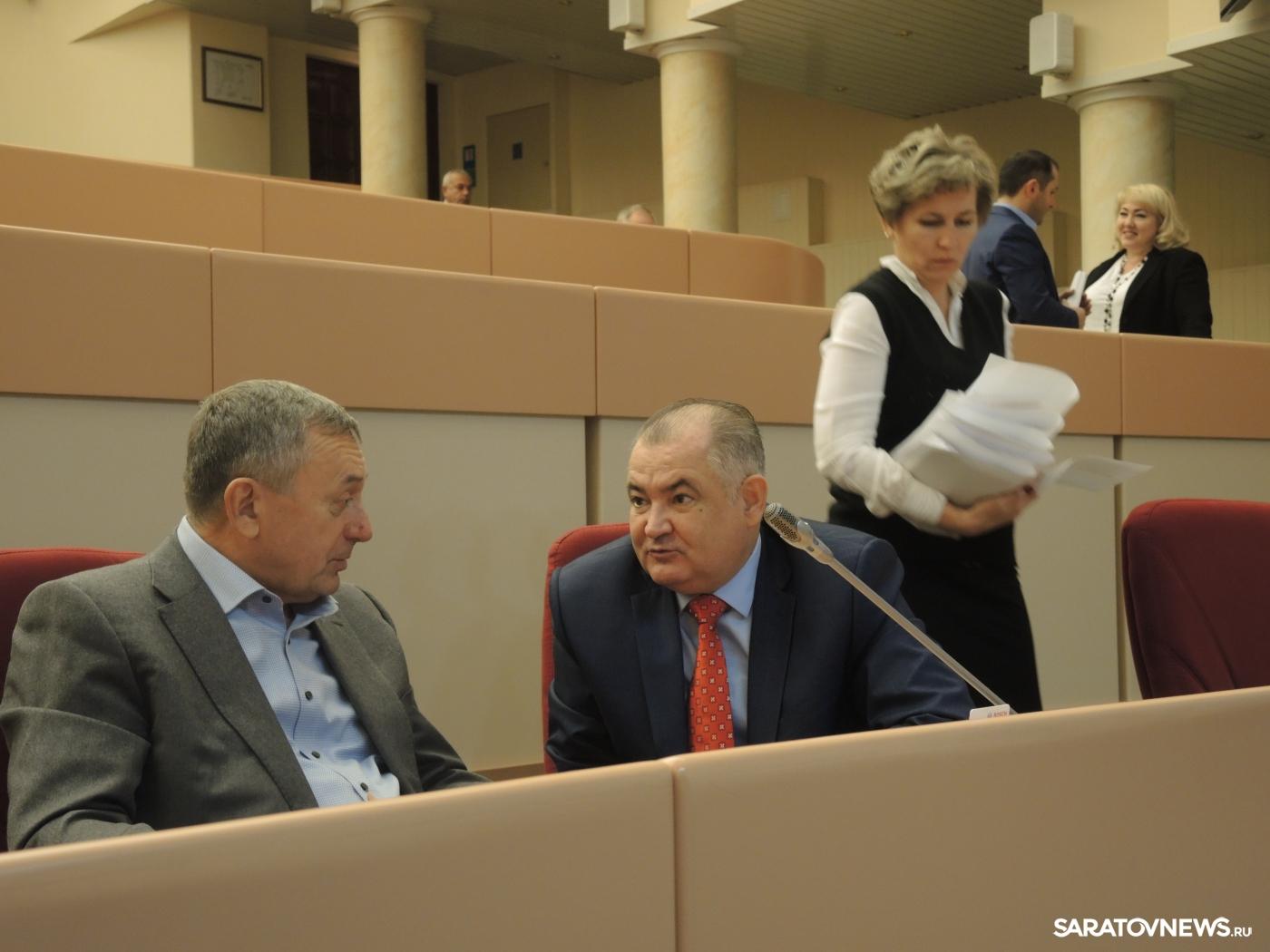 3-е заседание Саратовской областной думы