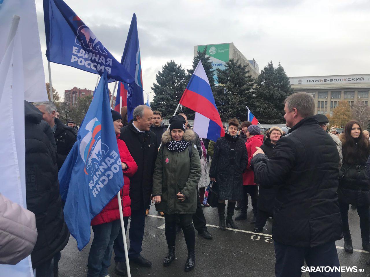 День народного единства на Театральной площади