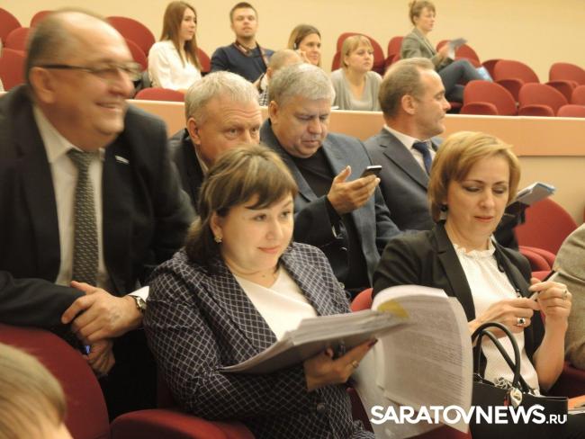 Народные избранники приняли 3-х летний проект бюджета Саратова