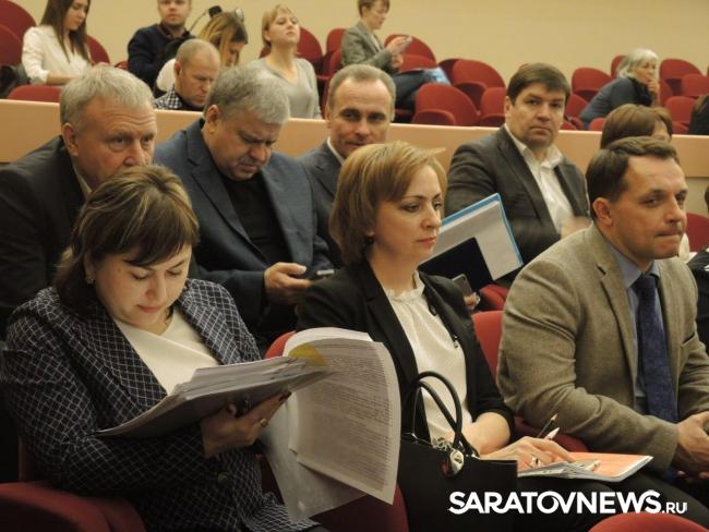 Гордума приняла бюджет Саратова наближайшие три года