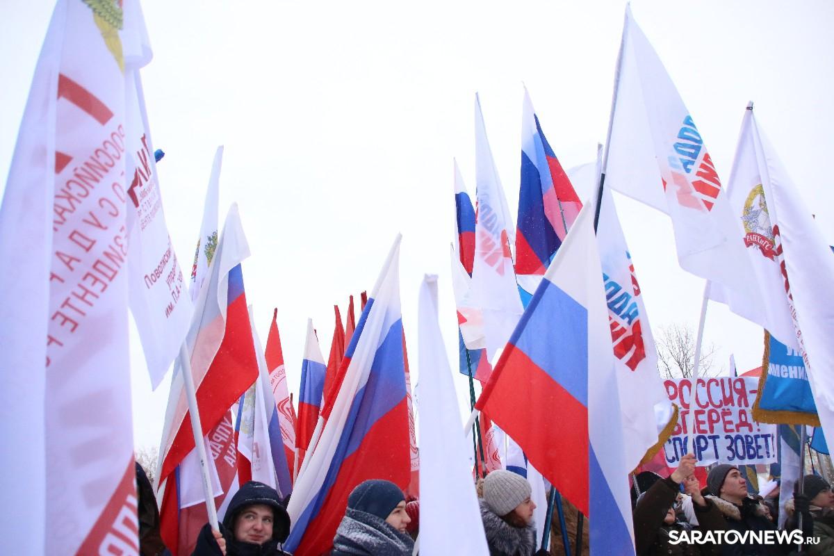 """""""Саратовская лыжня-2018"""""""
