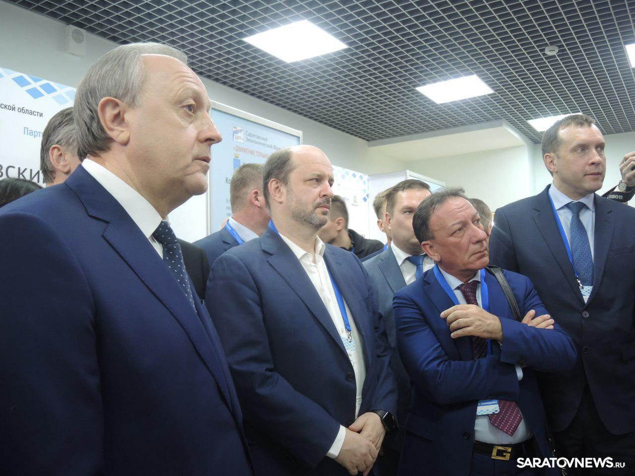 Саратовский экономический форум. День первый