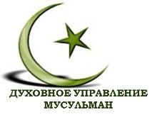 """Мусульмане в Марксе приняли эстафету """"Рамадан-2011"""""""