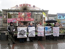 Прошел митинг за легализацию оружия