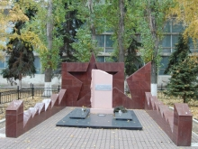 Власти Саратова хотят перенести обелиск воинам-интернационалистам