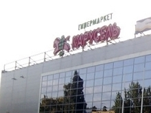 """Заминировавшему """"Карусель"""" шутнику грозит до трех лет несвободы"""