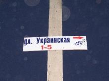 Улица Украинская в Саратове осталась без питьевой воды