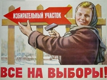 Коннычев попытался сделать выборы губернатора демократичнее