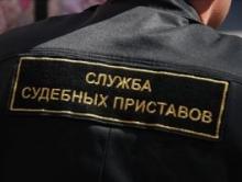 Пристава будут судить за присвоение 250 тысяч рублей