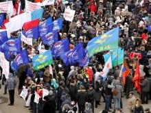 """""""Единая Россия"""": В Балакове на митинг собралось более трех тысяч человек"""