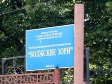Капкаев побывал в реабилитационном центре и детском саду