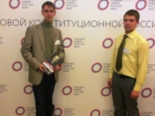 Студенты СГЮА стали финалистами Всероссийского конкурса инновационных работ