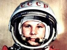 Саратов отпразднует 80-летние Юрия Гагарина