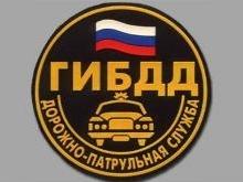 """ГИБДД отчиталось об итогах акции """"Детское кресло"""""""