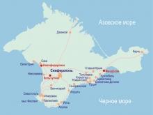 В РФ создан новый федеральный округ - Крымский