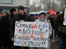 На митинге КПРФ читали Евтушенко