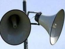 Завтра в Саратовской области пройдет проверка систем оповещения