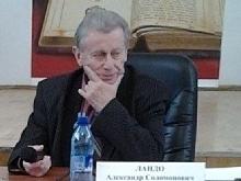 """Александр Ландо пожаловался на """"табачку"""" в прокуратуру"""