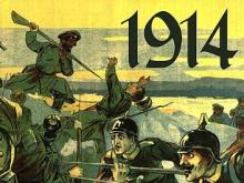 Студентов приглашают продемонстрировать знание истории Первой мировой войны