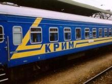 27 мая поезда могут перестать ходить в Крым. Комментарий ПривЖД