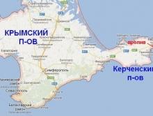 Саратовская бизнес-миссия добралась до Крыма