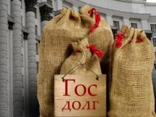 Впервые зафиксировано снижение уровня госдолга Саратовской области