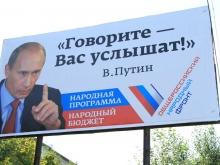 Путин посоветовал Роспечати поддержать региональные СМИ