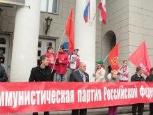 Клоуну-провокатору не разрешили высказаться на митинге КПРФ