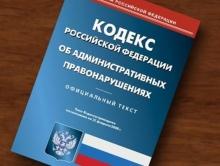 ГИБДД Саратова напоминает о последствиях неуплаты штрафов