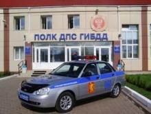 В полку ДПС Саратовской области открыты вакансии