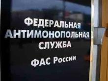 """ОАО """"СМАРТС"""" обязали вылатить второй крупный штраф за рекламу"""