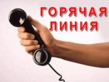 Опубликованы телефоны горячих линий по проблемам ЖКХ в Саратове