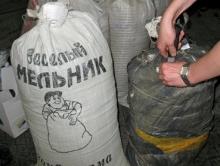 На кухне дома в Марксе найдено 10 тысяч доз героина