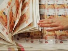 Саратовская область может попасть под бюджетно-кредитную амнистию