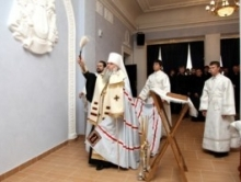 Митрополит Лонгин освятил отреставрированное здание филармонии