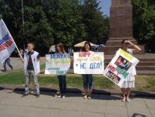 Молодогвардейцы снова потребовали от Ольги Алимовой сдать мандат