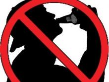 Обсуждается запрет на продажу алкоголя в уикэнд и лицам младше тридцати