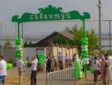Под Саратовом прошло празднование юбилейного Сабантуя