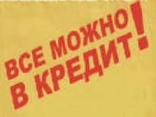 Жительница Новоузенска заподозрена в мошенническом получении кредита