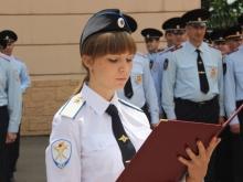 В ГУ МВД области прошла церемония приведения к присяге